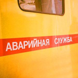 Аварийные службы Ломоносова
