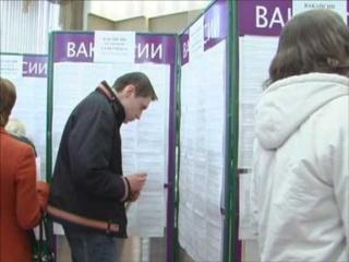 Центры занятости Ломоносова