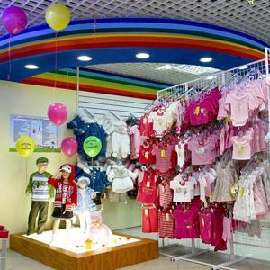 Детские магазины Ломоносова