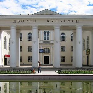 Дворцы и дома культуры Ломоносова