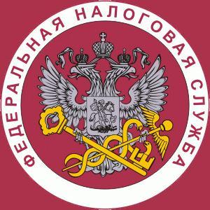 Налоговые инспекции, службы Ломоносова