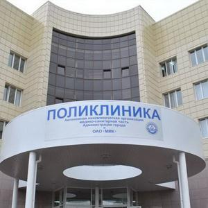 Поликлиники Ломоносова