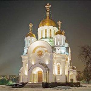 Религиозные учреждения Ломоносова