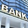 Банки в Ломоносове