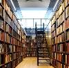 Библиотеки в Ломоносове