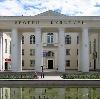 Дворцы и дома культуры в Ломоносове
