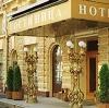 Гостиницы в Ломоносове