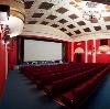 Кинотеатры в Ломоносове