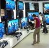 Магазины электроники в Ломоносове