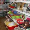 Магазины хозтоваров в Ломоносове