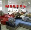 Магазины мебели в Ломоносове