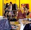 Магазины одежды и обуви в Ломоносове