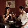 Рестораны, кафе, бары в Ломоносове