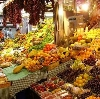 Рынки в Ломоносове
