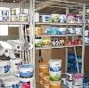 Строительные магазины в Ломоносове