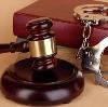 Суды в Ломоносове