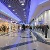 Торговые центры в Ломоносове
