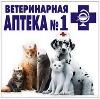 Ветеринарные аптеки в Ломоносове