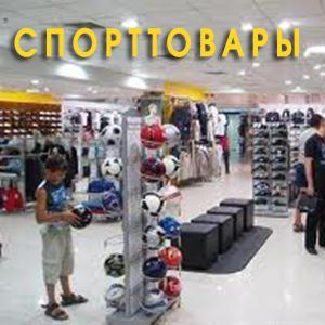 Спортивные магазины Ломоносова