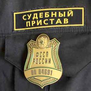Судебные приставы Ломоносова