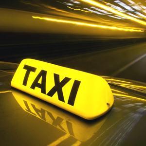 Такси Ломоносова